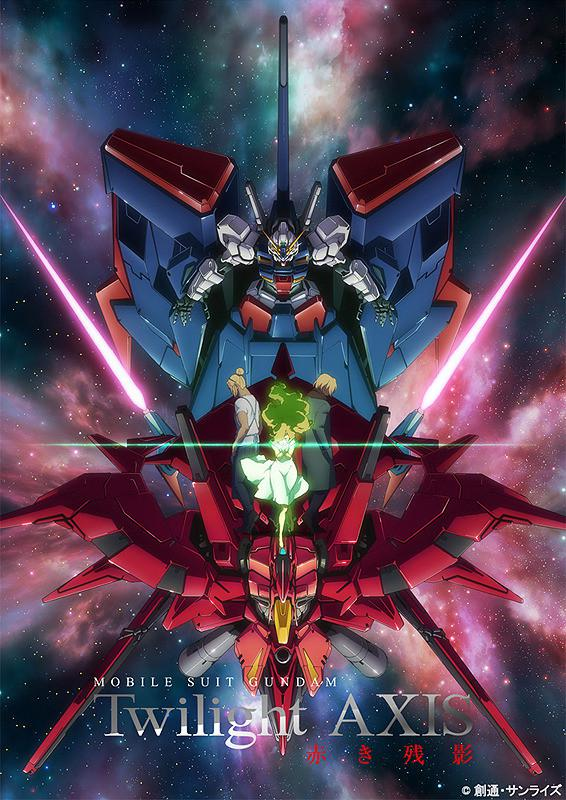 Mobile Suit Gundam: Twilight Axis - Akaki Zan-ei kapak