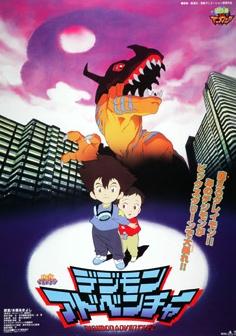 Digimon Adventure Movie kapak