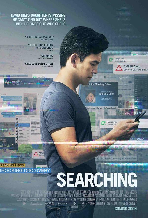 Searching kapak