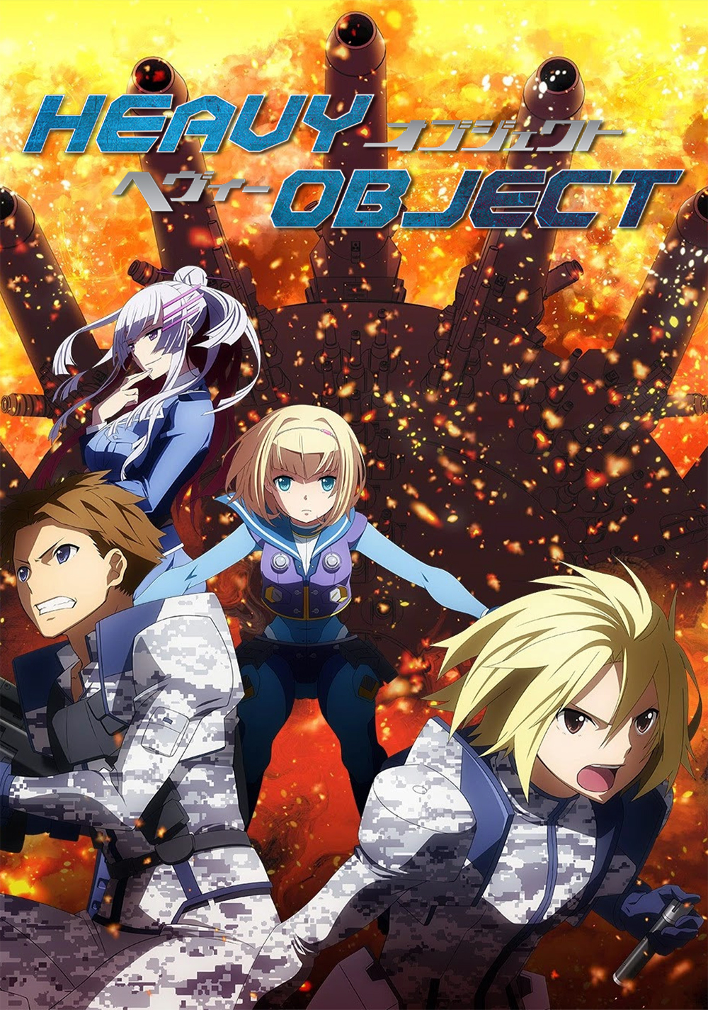 Heavy Object kapak