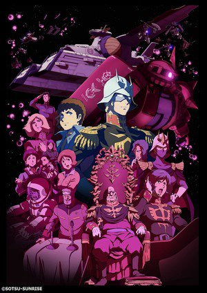 Mobile Suit Gundam: The Origin VI - Rise of the Red Comet kapak