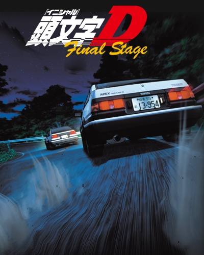 Initial D: Final Stage kapak