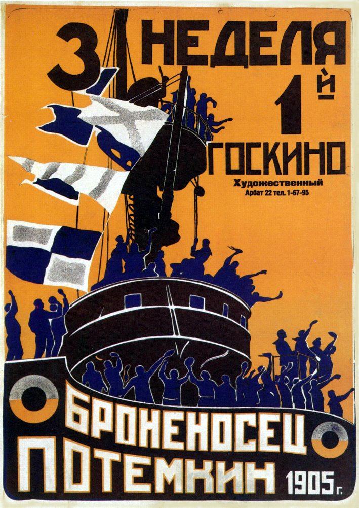 Battleship Potemkin kapak