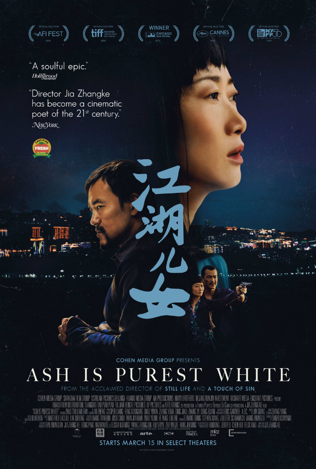 Ash Is Purest White kapak