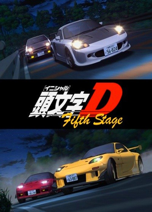 Initial D: Fifth Stage kapak