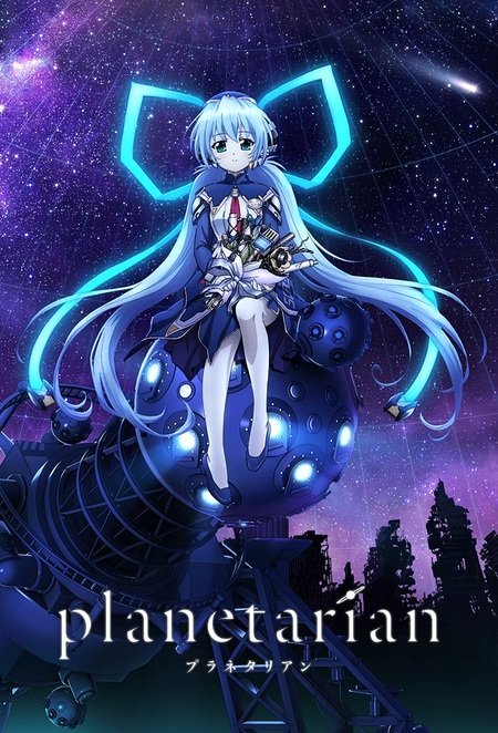 Planetarian: The Reverie of a Little Planet kapak