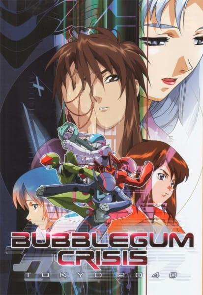 Bubblegum Crisis: Tokyo 2040 kapak