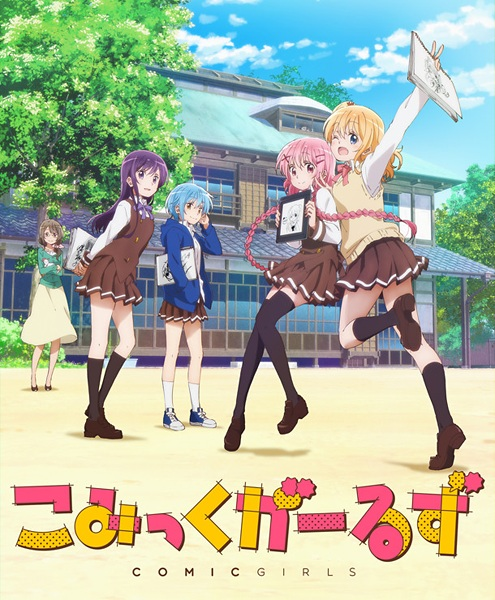 Comic Girls kapak