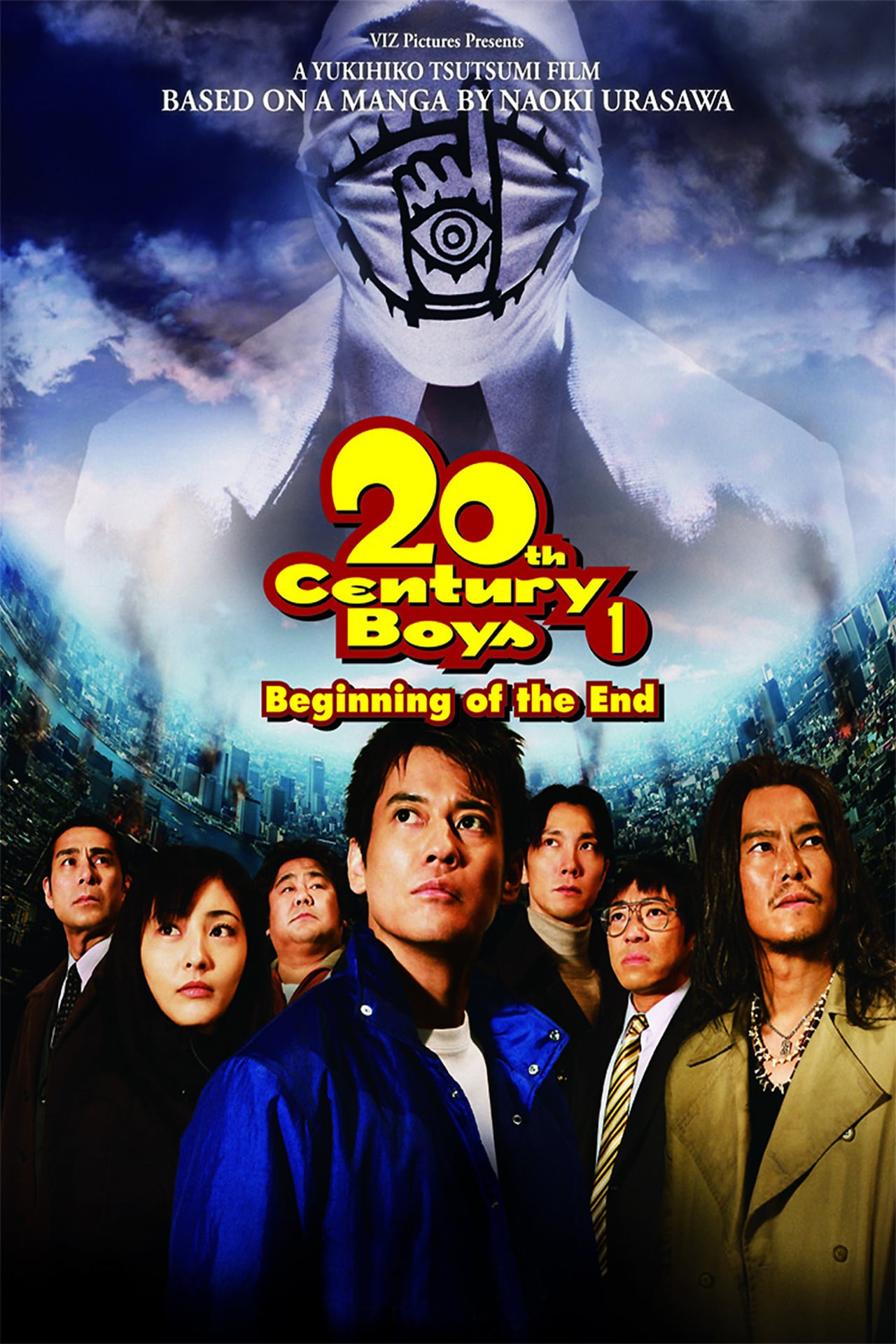 20th Century Boys 1: Beginning of the End kapak