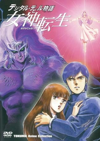 Digital Devil Story Megami Tensei kapak