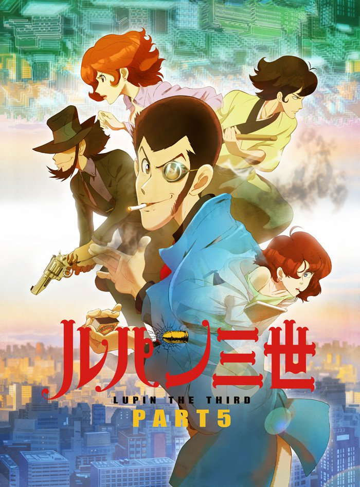 Lupin III: Part 5 kapak