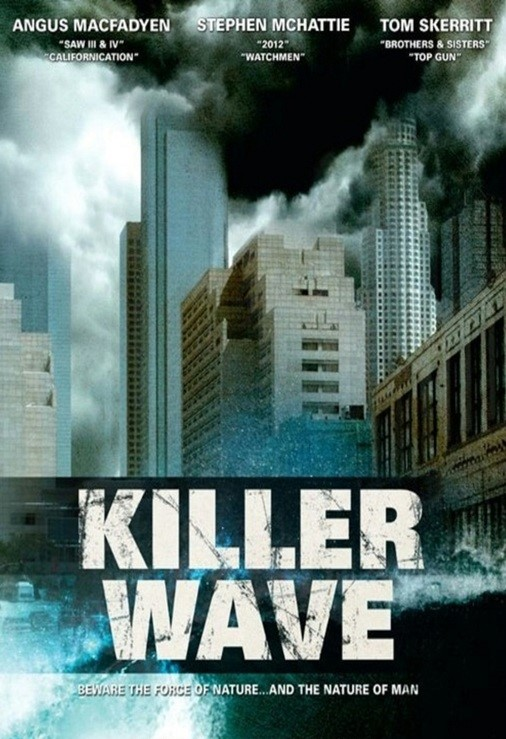 Killer Wave kapak