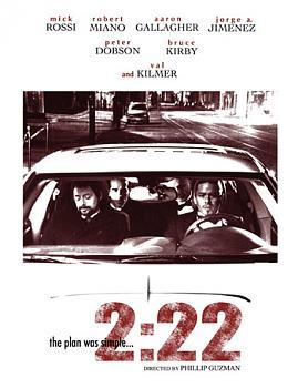 22 kapak