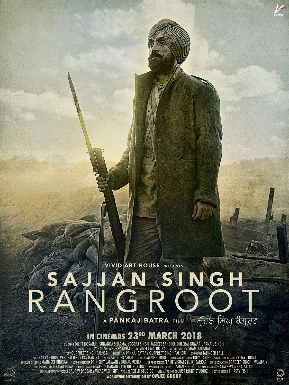 Sajjan Singh Rangroot kapak
