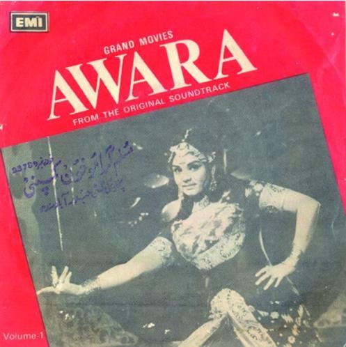 Awara kapak