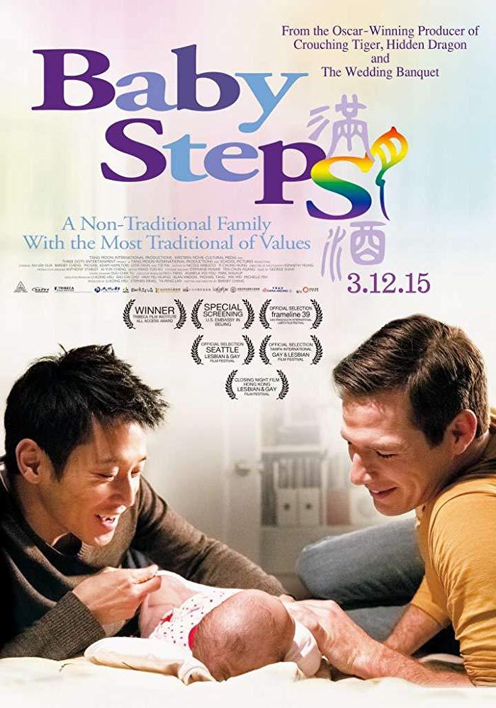 Baby Steps kapak