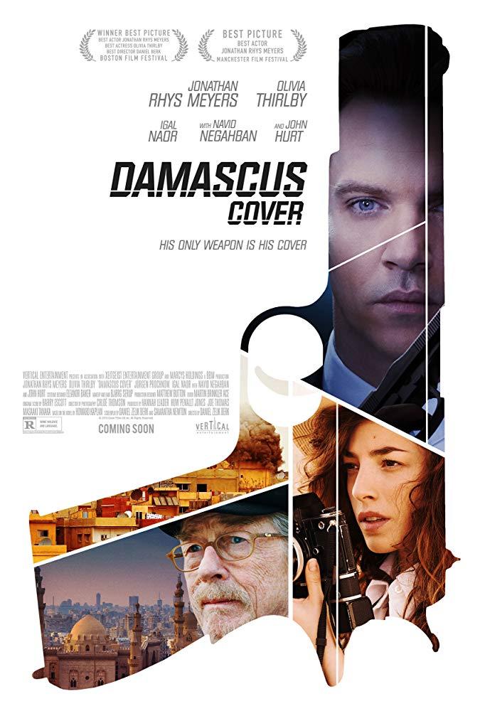 Damascus Cover kapak