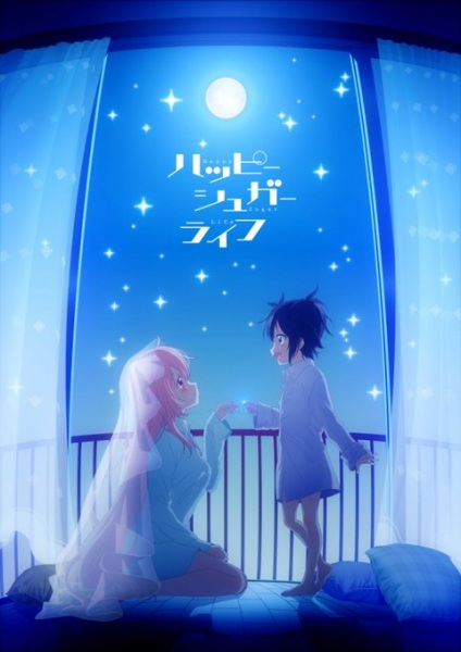 Happy Sugar Life kapak