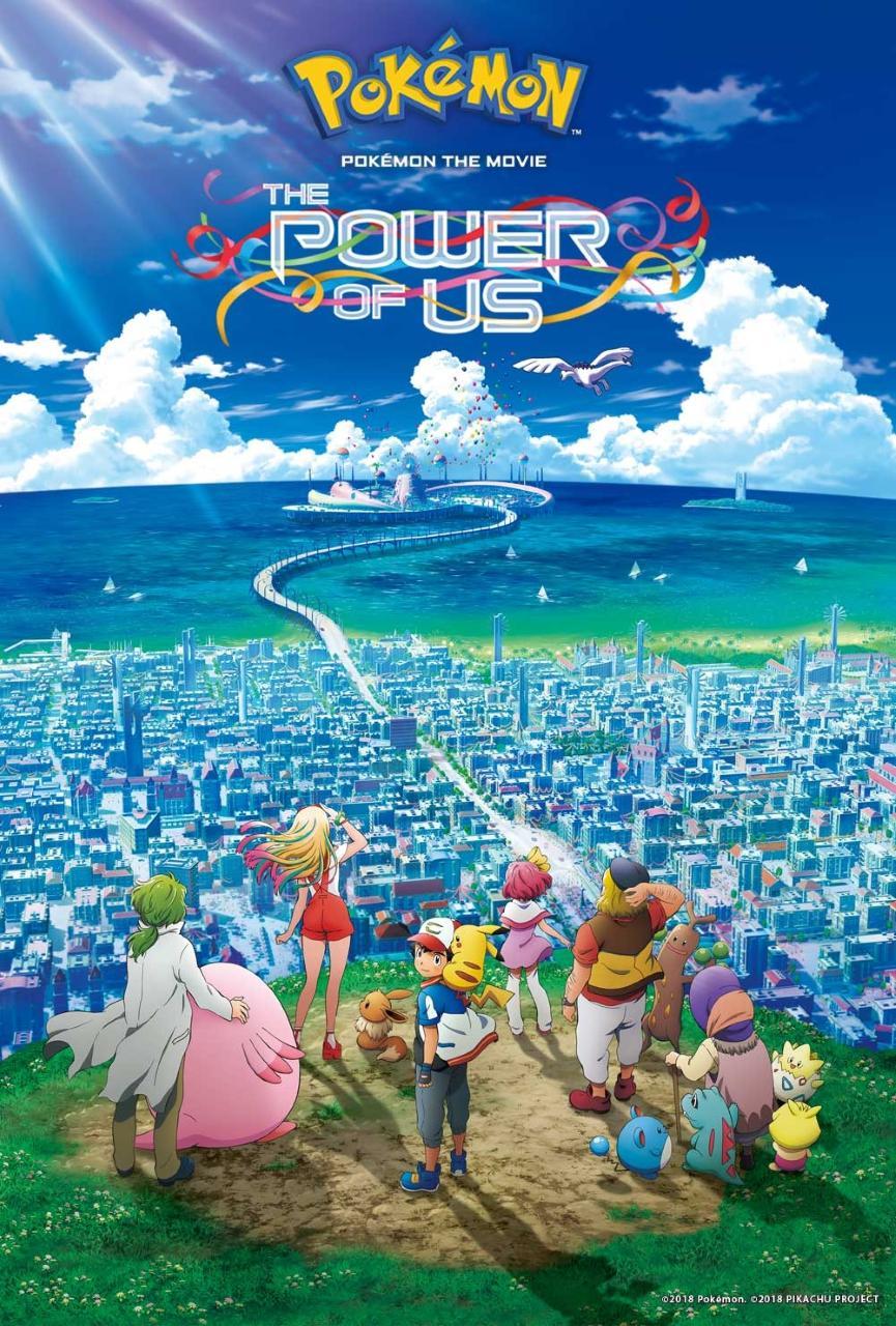 Pokémon the Movie: The Power of Us kapak