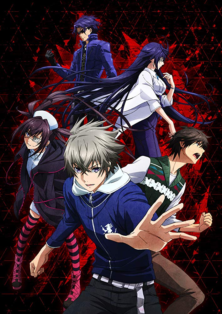 Lord of Vermilion: Guren no Ou kapak