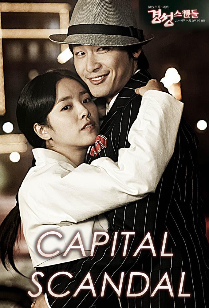 Capital Scandal kapak