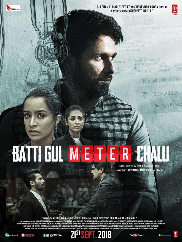 Batti Gul Meter Chalu kapak