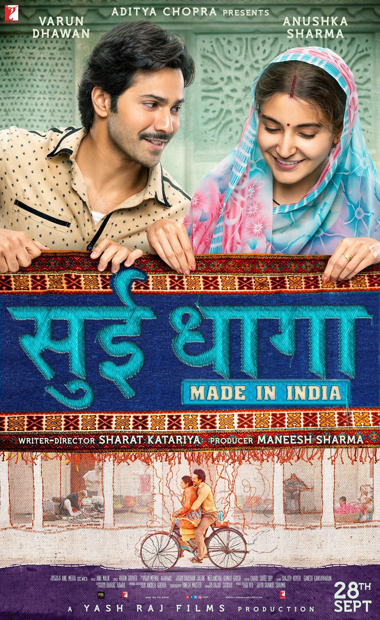 Sui Dhaaga: Made in India kapak