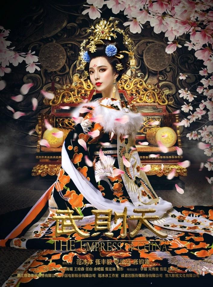 The Empress of China kapak