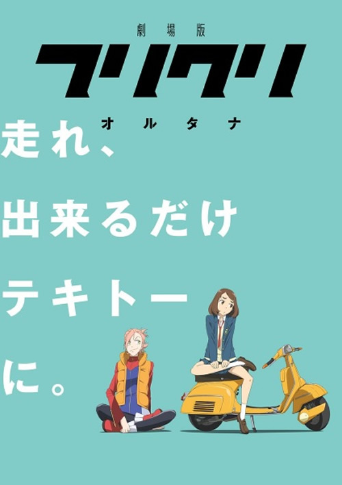 FLCL Alternative kapak