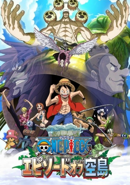 One Piece: Episode of Skypiea kapak