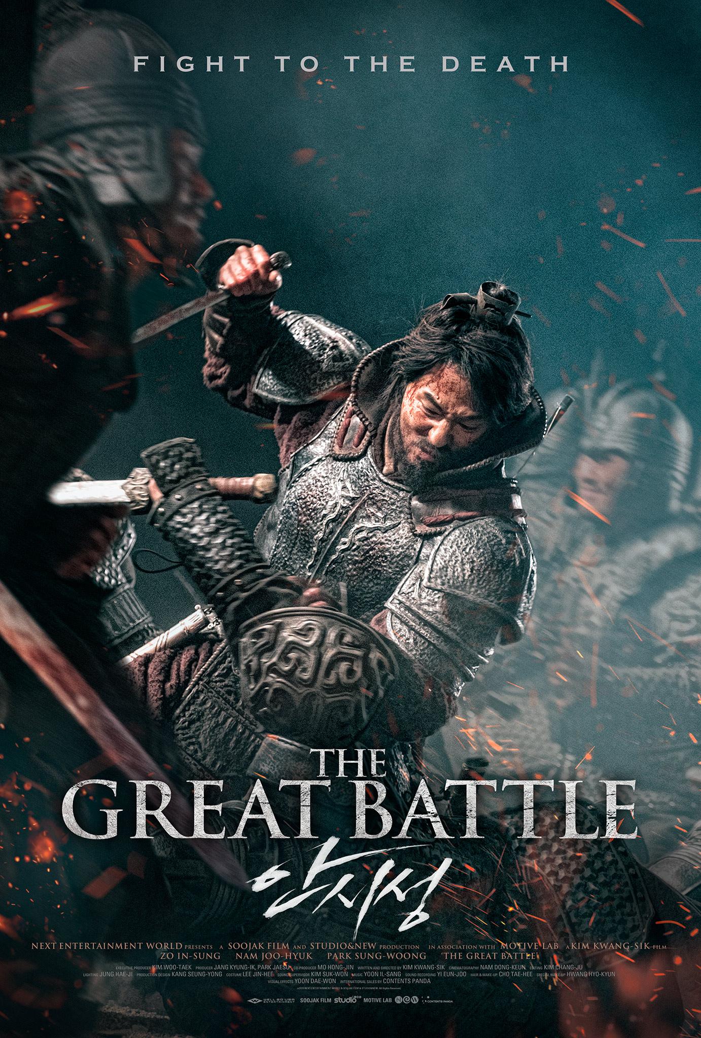 The Great Battle kapak