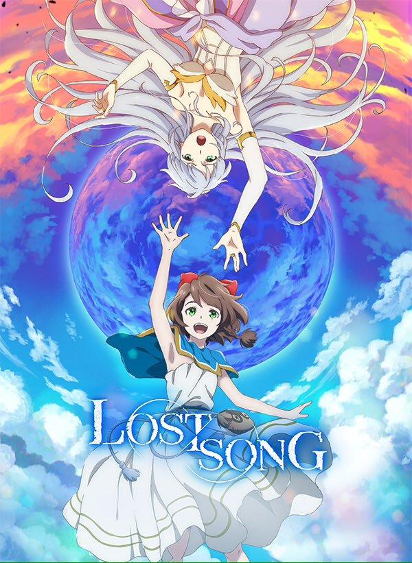 Lost Song kapak