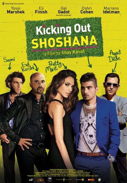 Kicking Out Shoshana kapak