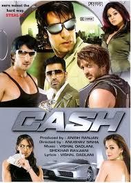 Cash kapak