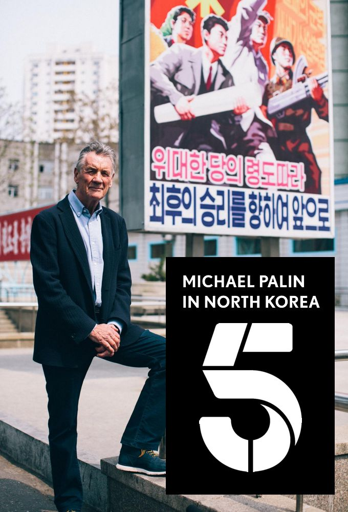 Michael Palin in North Korea kapak