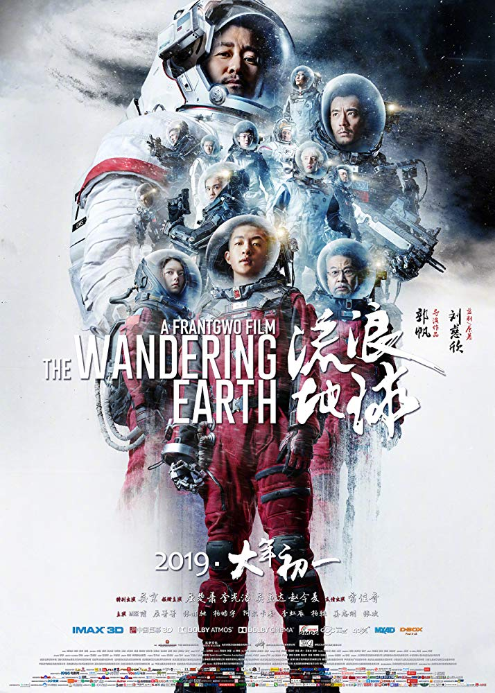 The Wandering Earth kapak