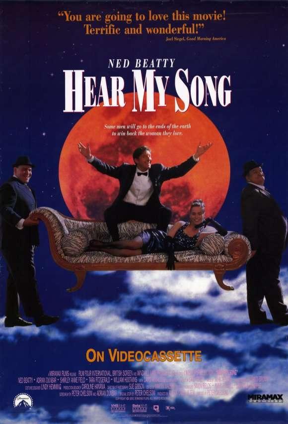 Hear My Song kapak