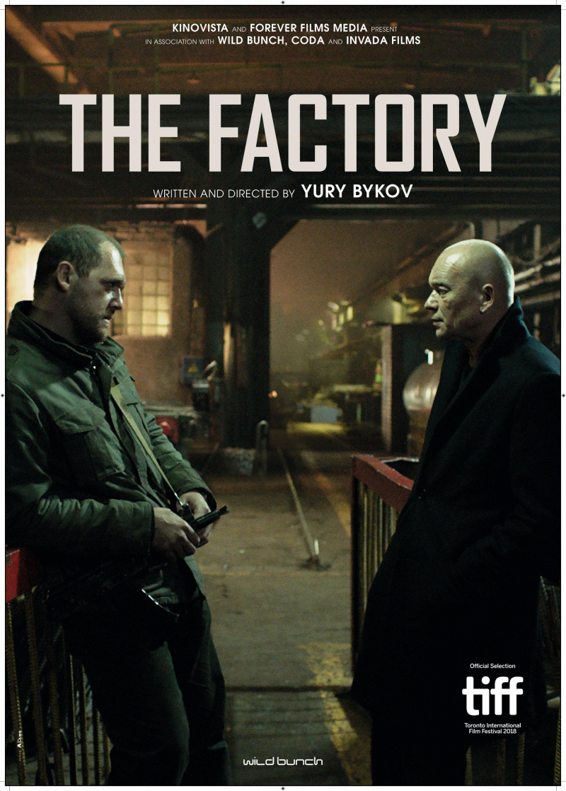 The Factory kapak