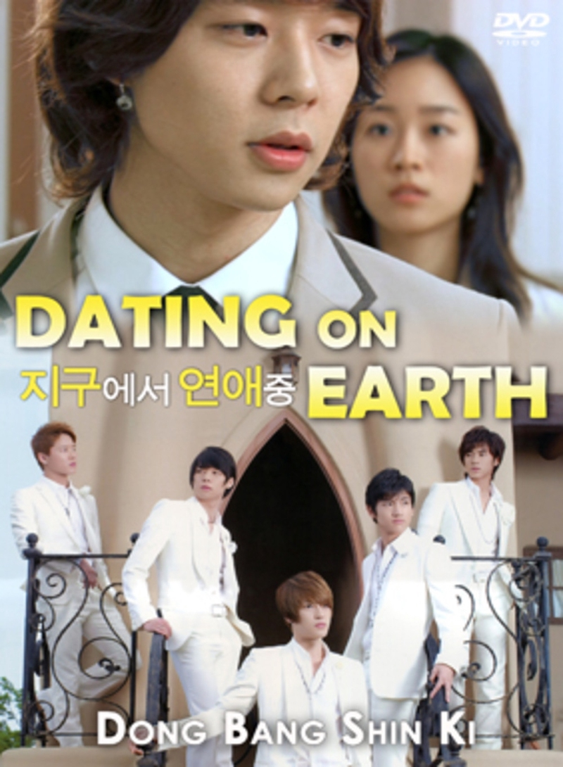 Dating On Earth kapak