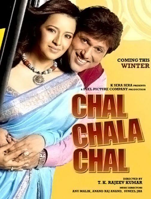 Chal Chala Chal kapak