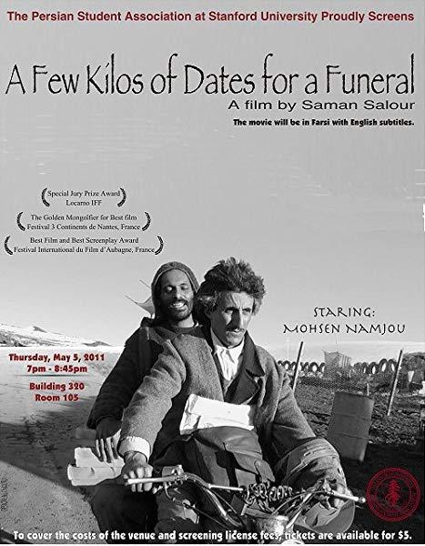 A Few Kilos of Dates for a Funeral kapak