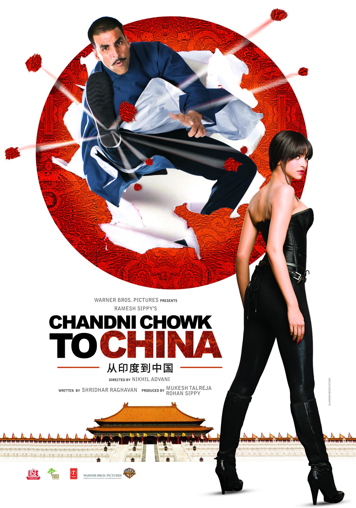 Chandni Chowk to China kapak