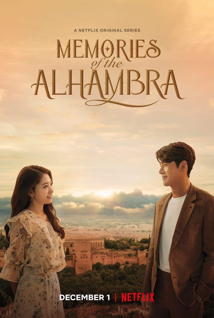 Memories of the Alhambra kapak