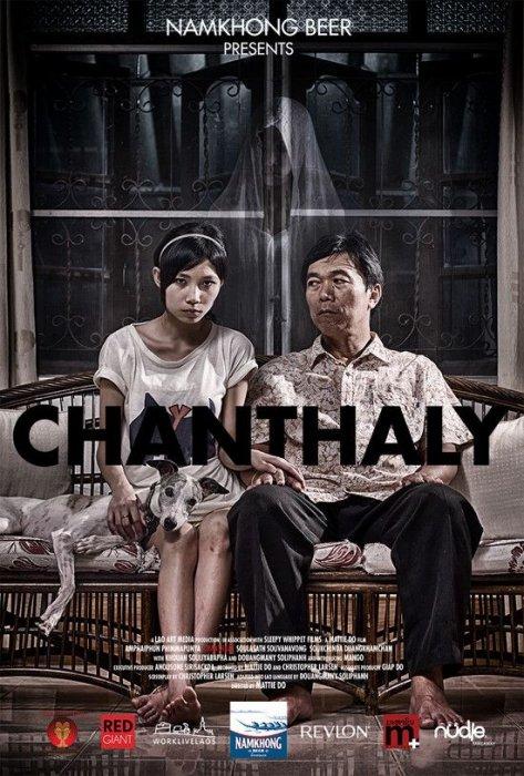 Chanthaly kapak