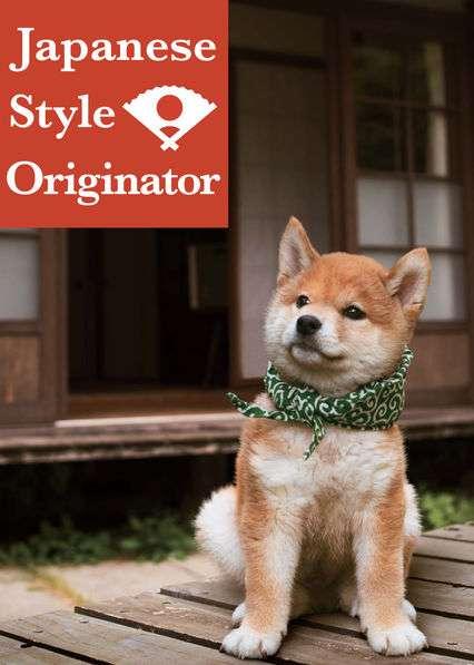 Japanese Style Originator kapak