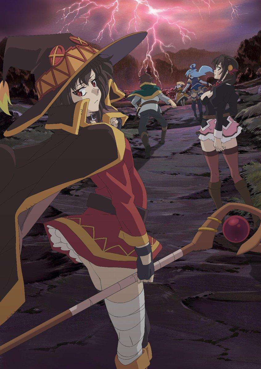 KonoSuba - God's Blessing on This Wonderful World!: Legend of Crimson kapak