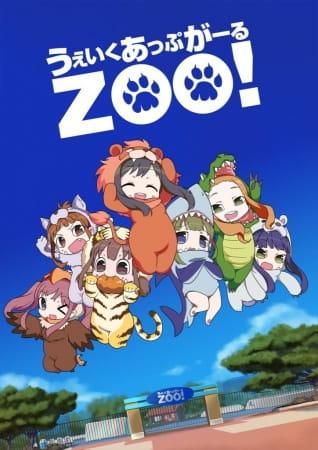 Wake Up, Girl Zoo! kapak