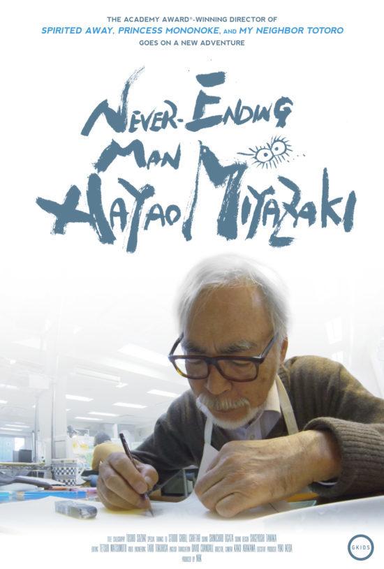 Owaranai hito: Miyazaki Hayao kapak