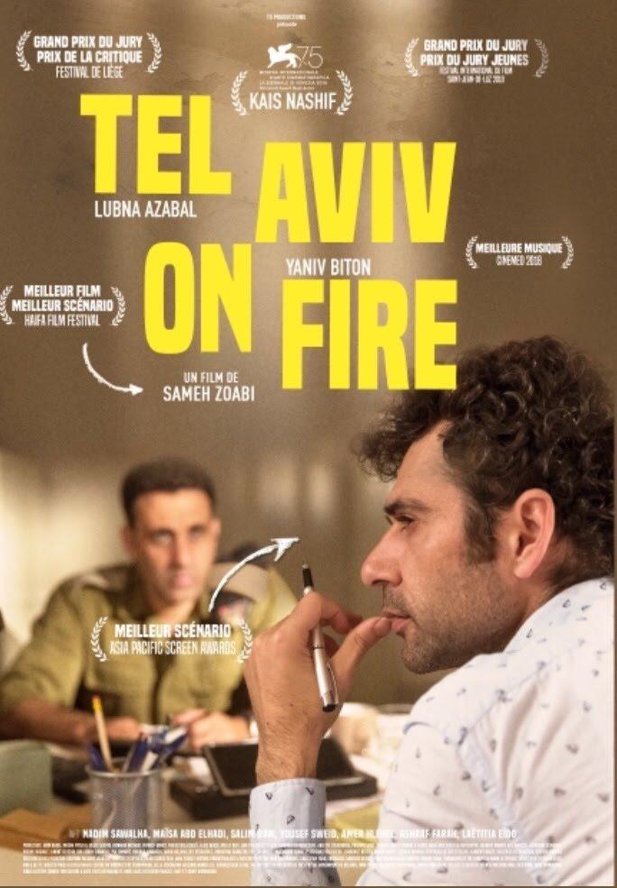 Tel Aviv on Fire kapak