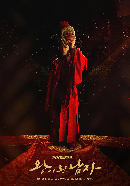 The Crowned Clown kapak